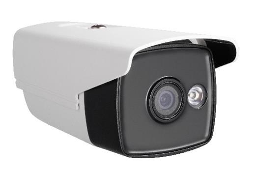 Camera HD-TVI  hình trụ ánh sáng trắng 30m ngoài trời 2MP